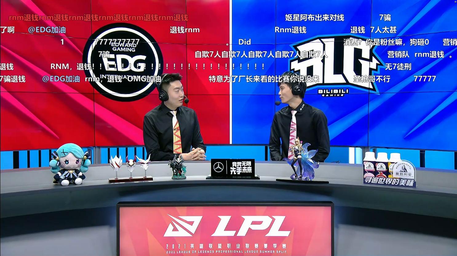 """厂长复出或成""""7""""骗,EDG首战虽胜但却没有赢得人心(图5)"""